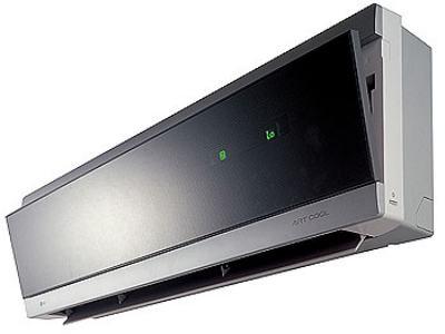 Reparacion de aire acondicionado for Reparacion aire acondicionado zaragoza