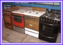 Remates de heladeras muebles de cocina - Remates de muebles de cocina ...
